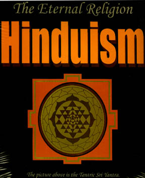 Guide To Hinduism: What is Hinduism and How Did it Begin? (2)