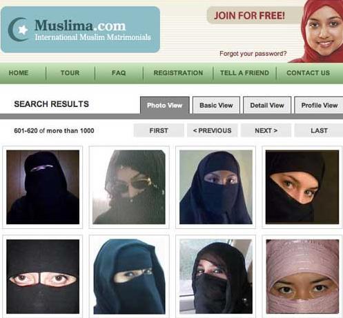 популярная арабская социальная сеть для знакомства